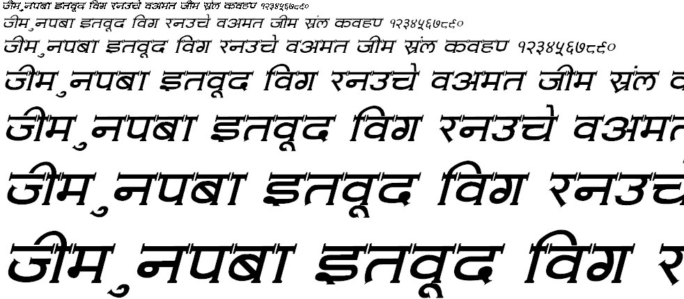 Amit Normal Italic Hindi Font