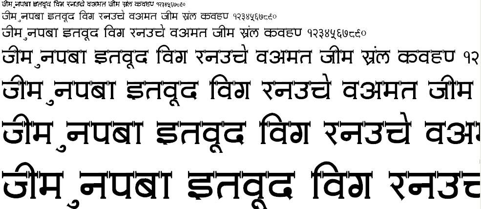 Amit Normal Thin Hindi Font
