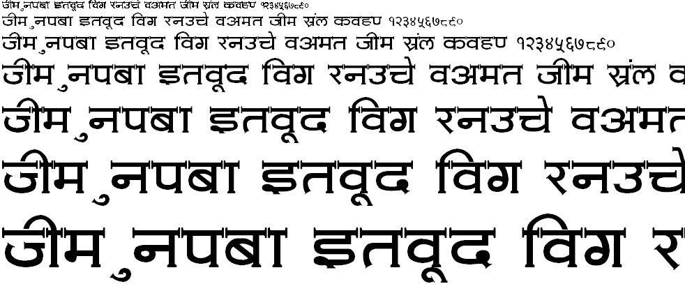 Amit Normal Hindi Font
