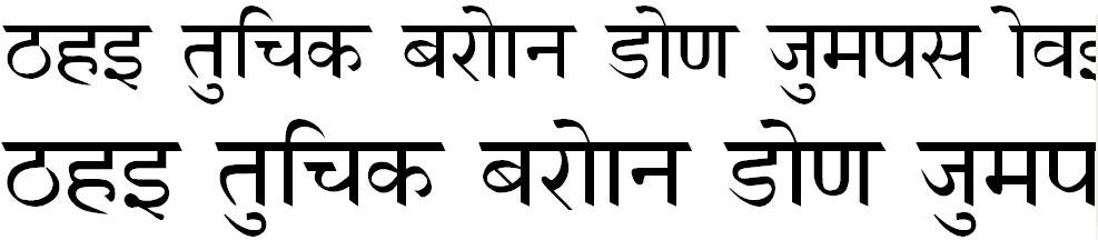 Amr Hindi Hindi Font