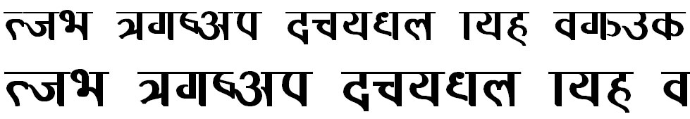 Amrit Kuruti7 Hindi Font