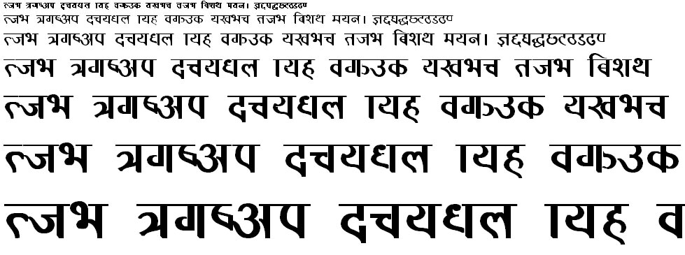 Amrit Kuruti7 Hindi Font