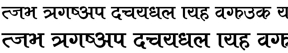 Amrit Kuruti  1 Hindi Font