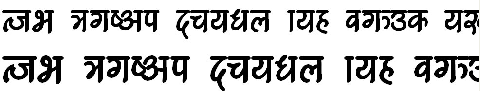 Amrit Kuruti Hindi Font