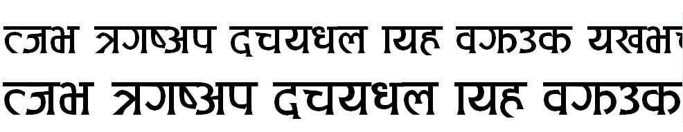 Ananda 1 Hv Hindi Font
