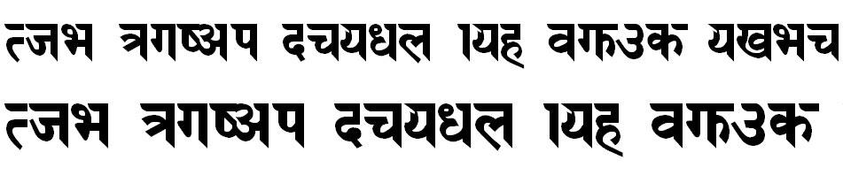 Ananda 5 Hindi Font