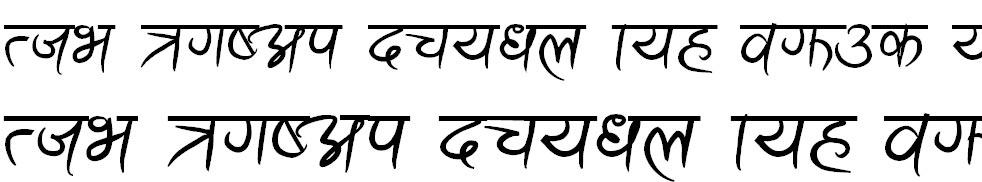 Ananda Akchyar Bold Hindi Font