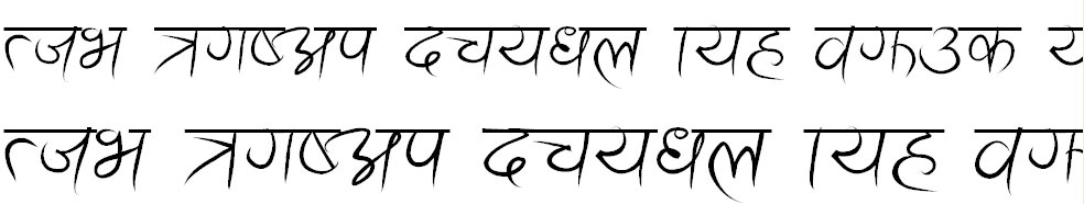 Ananda Akchyar Hindi Font