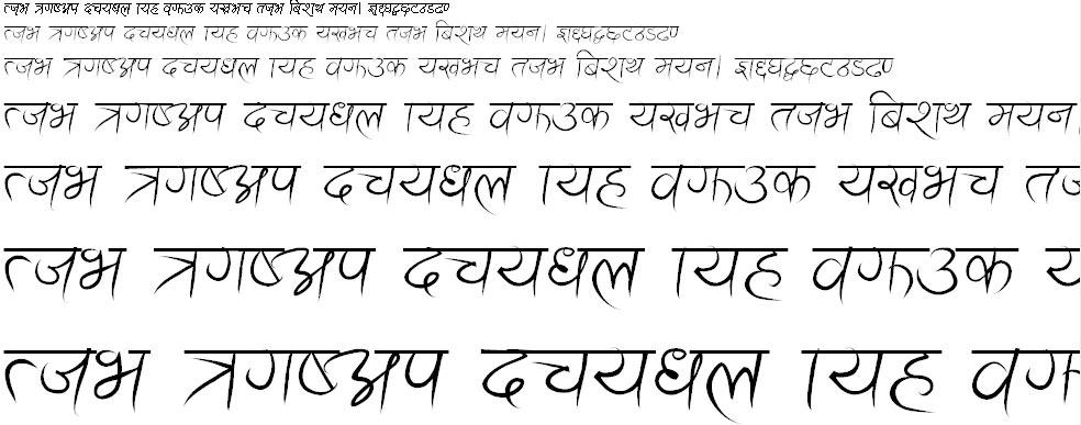Ananda Akchyar Hindi Font