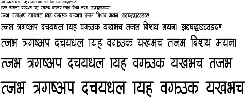 Ananda Lipi Bold Cn Bt Hindi Font