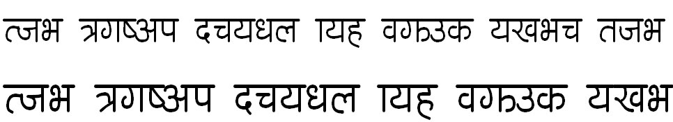 Ananda Lipi Cn Bt Hindi Font