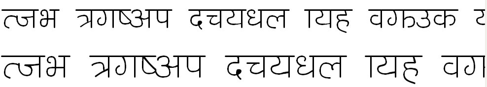 Ananda Lipi Lt Bt Hindi Font