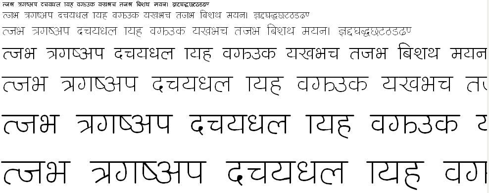 Ananda Lipi Lt Bt Hindi Font