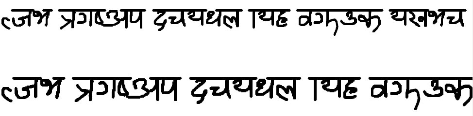 Ananda Mirmirey 2 Hindi Font