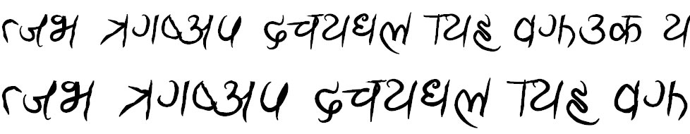 Ananda Sumitra Bold Hindi Font