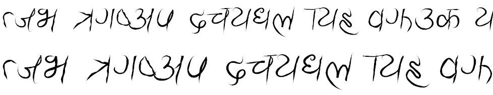 Ananda Sumitra Hindi Font