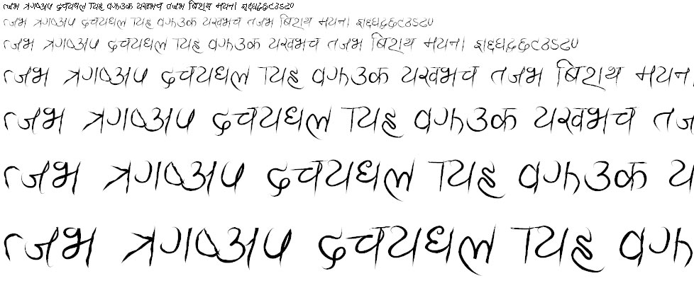 Ananda Sumitra Hindi Font