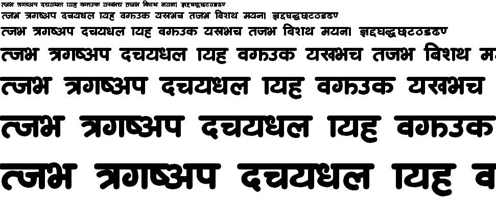 Anandaround Hindi Font