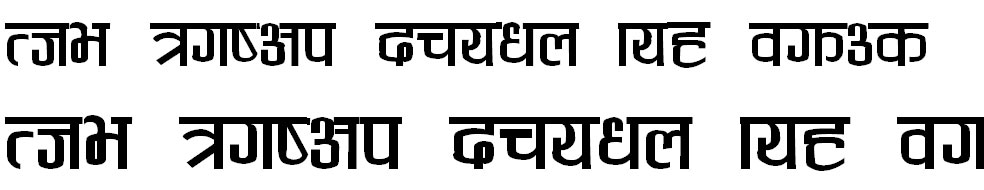 Anjalee  Plain3394 113623 Hindi Font