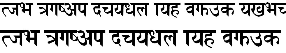Anka Plain Hindi Font