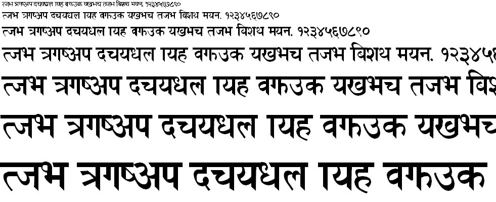 Anka Plain Hindi Font