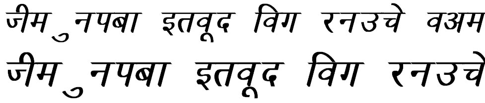 Ankit Bold Italic Hindi Font
