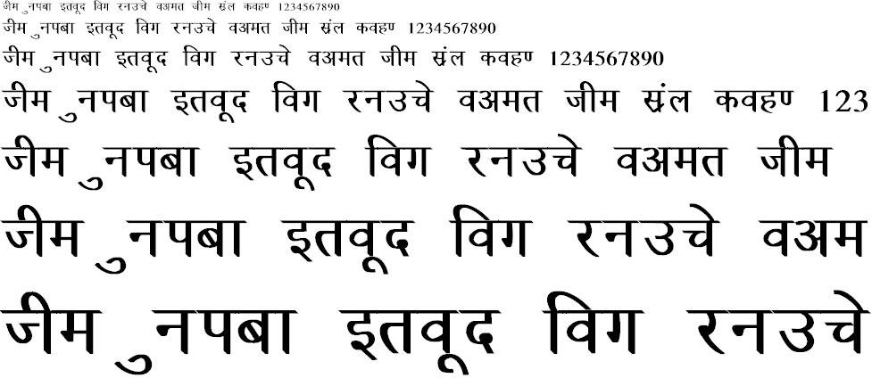 Ankit Bold Hindi Font