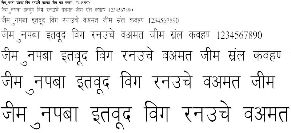 Ankit Thin Hindi Font