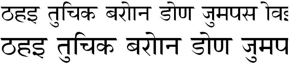 Anmol Hindi Hindi Font