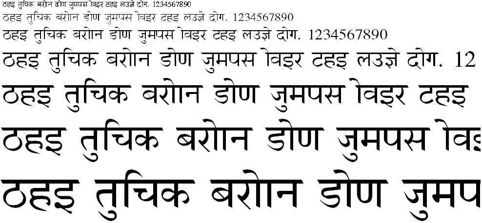 Anmol Hindi Hindi Font