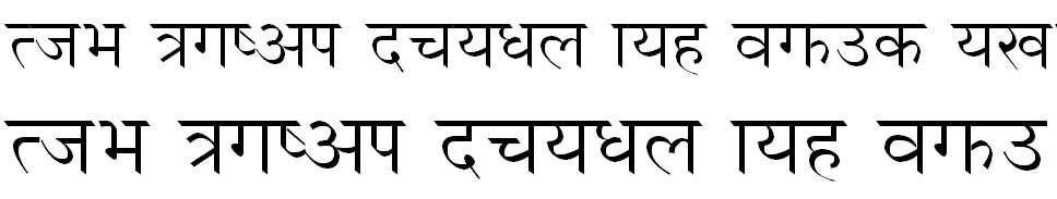 Annapurn Regular Hindi Font