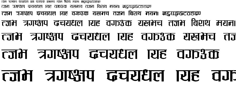 Annapurna  Plain3394 135539 Hindi Font
