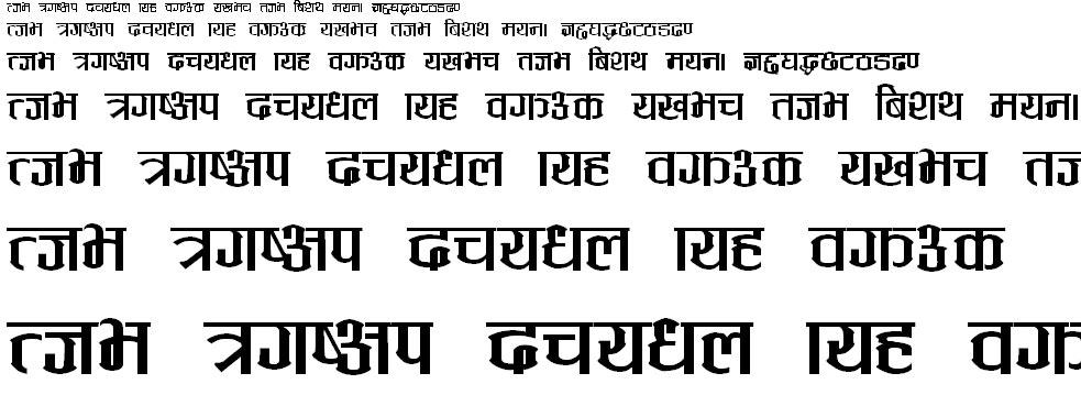 Annapurna  Plain3394 135539 Hindi Font