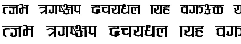 Annapurna Bold Hindi Font