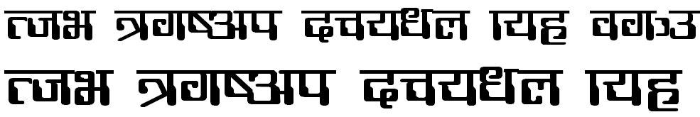 Anupama Hindi Font