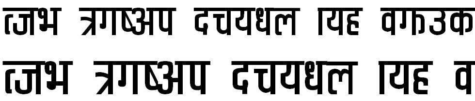 Anuradha Hindi Font