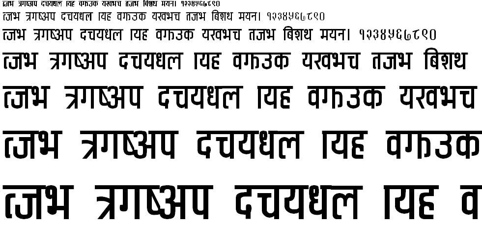 Anuradha Hindi Font