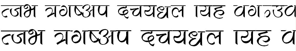 Apex Hindi Font