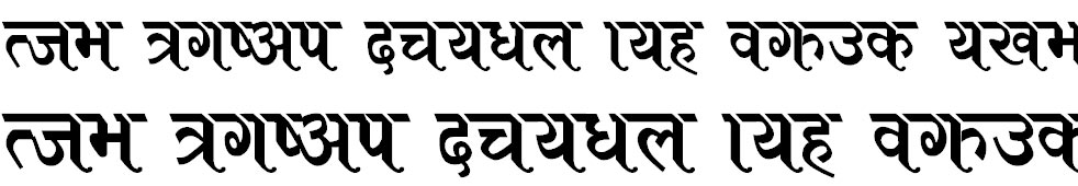 ARAP007 Hindi Font