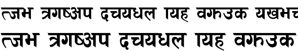 ARAP 002 Hindi Font