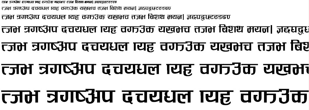ARAP 004 Hindi Font