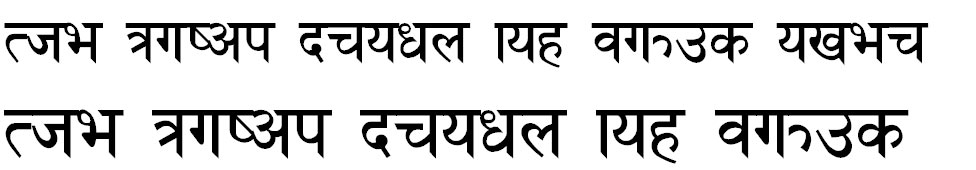 ARAP 008 Hindi Font