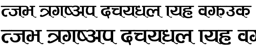 ARAP 009 Hindi Font