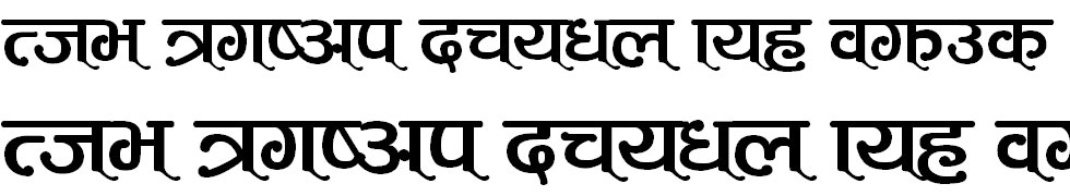 ARAP 1111 Hindi Font