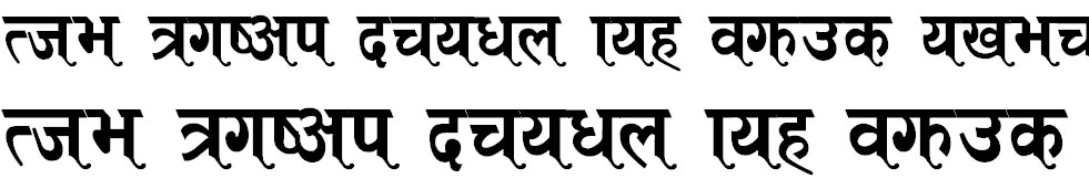 ARAP  003 Hindi Font