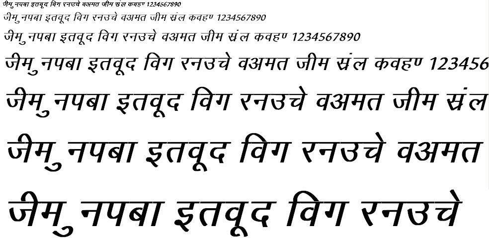 Arjun Bold Italic Hindi Font