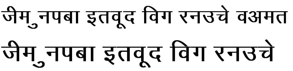 Arjun Bold Hindi Font