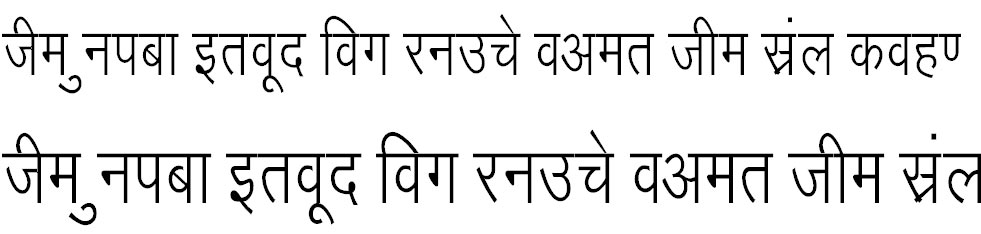 Arjun Condensed Hindi Font