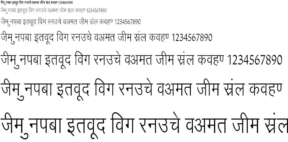 Arjun Condensed Hindi Font
