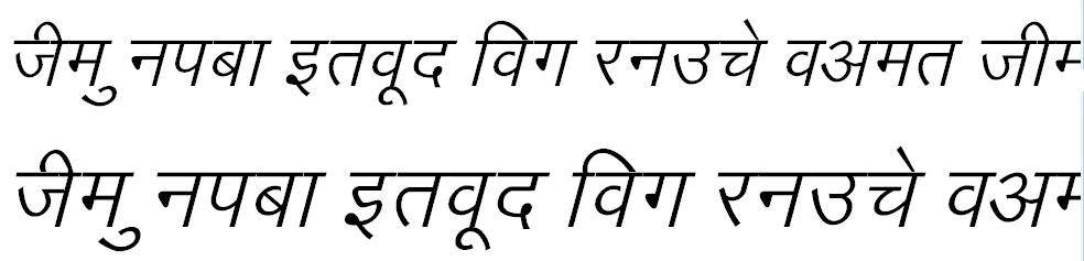 Arjun Italic Hindi Font